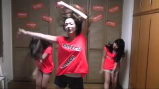 【キューテックPR動画】髪の毛さらさらバージョン by下田美咲