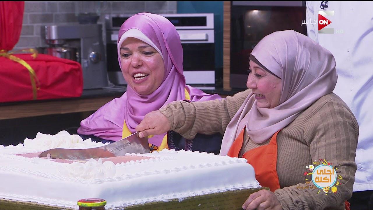 أحلى أكلة - الشيف علاء الشربيني ينهي حلقة المسابقة بطريقة كوميدية
