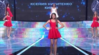 Мисс Россия 2015: Первый выход финалисток / Miss Russia 2015: First exit