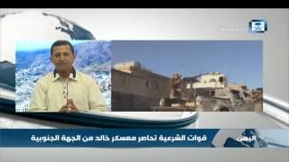 مراسل الإخبارية: تقوم قوات الشرعية بعمليات تفكيك للانقلابيين في محيط معسكر خالد بن الوليد