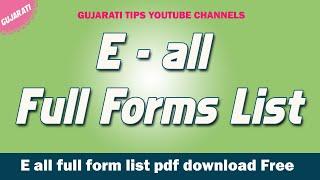 E all full form list | a to z full form | E-full form in gujarati | E full form pdf downlod