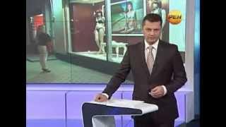 видео Страховая компания БИН Страхование