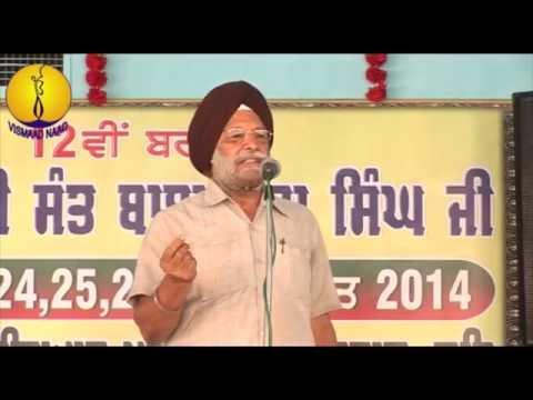 Sant Baba Sucha Singh ji - 12th Barsi (2014) :  Kavi : Karamjit Singh