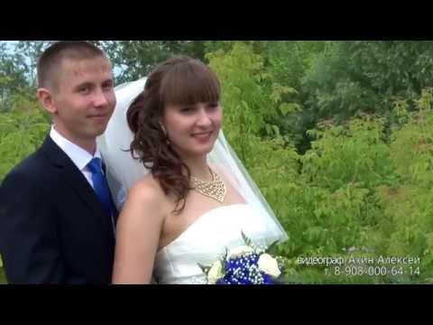 свадебная видеосъемка в кургане
