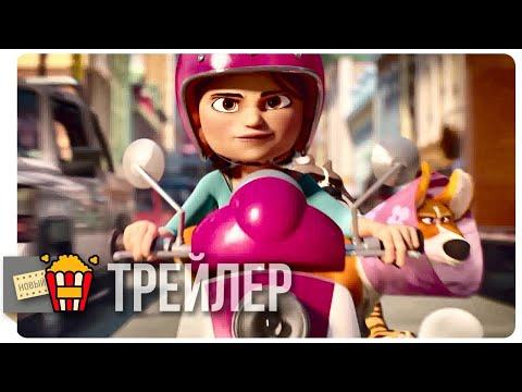 КОРОЛЕВСКИЕ КАНИКУЛЫ — Русский трейлер | 2019 | Новые трейлеры