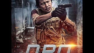 Download Video Behind The Scene D.P.O (DETACHMENT POLICE OPERATION) MP3 3GP MP4