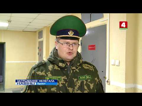 За матпомощью к белоруске: на границе задержан гражданин Украины