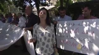 وقفه احتجاجية لعائلات شهداء فلسطينيين في تل أبيب