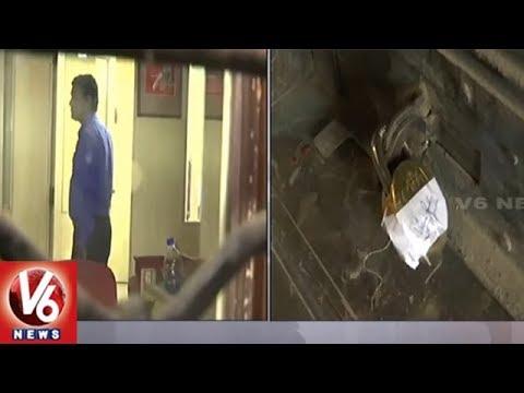 CBI Seals Punjab National Bank's Brady House Branch In Mumbai   V6 News