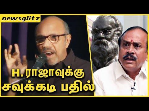 நேரம் குறிச்சிட்டு வா ! : Actor Sathyaraj Condemns H Raja on Periyar statement | Latest Speech