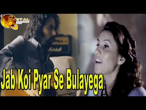 Jab Koi Pyar Se Bulayega | Zoe Viccaji | Feat. Omran Shafique | OST: Lamha | TV One