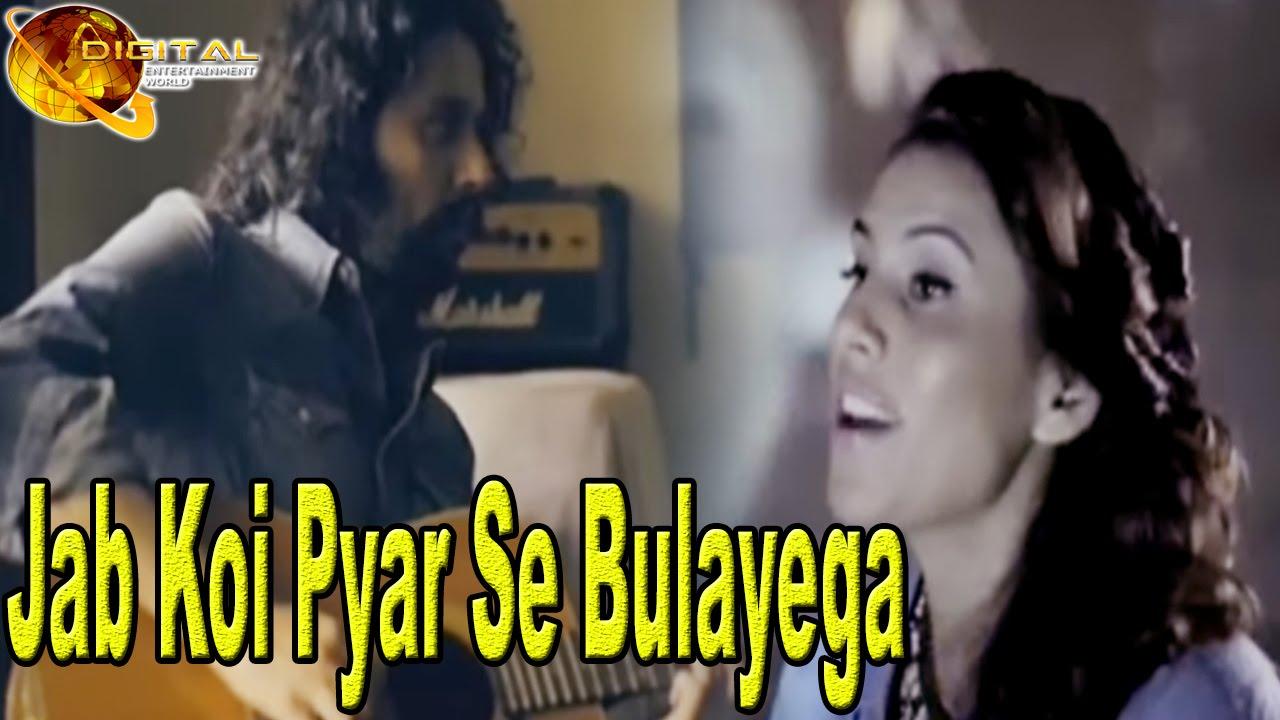 Jab koi pyar se bulayega karaoke – buy and download free best.