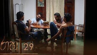 Raahu | Episode 29 - (2018-10-18) | ITN Thumbnail