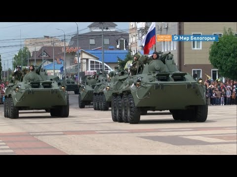 Военный парад в Валуйках