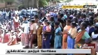 Students protest against encroachment in school premises at Viruthunagar