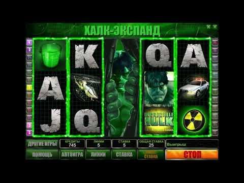 Как играть в автомат Incredible Hulk, демо слота Невероятный Халк - Best Solts Channel