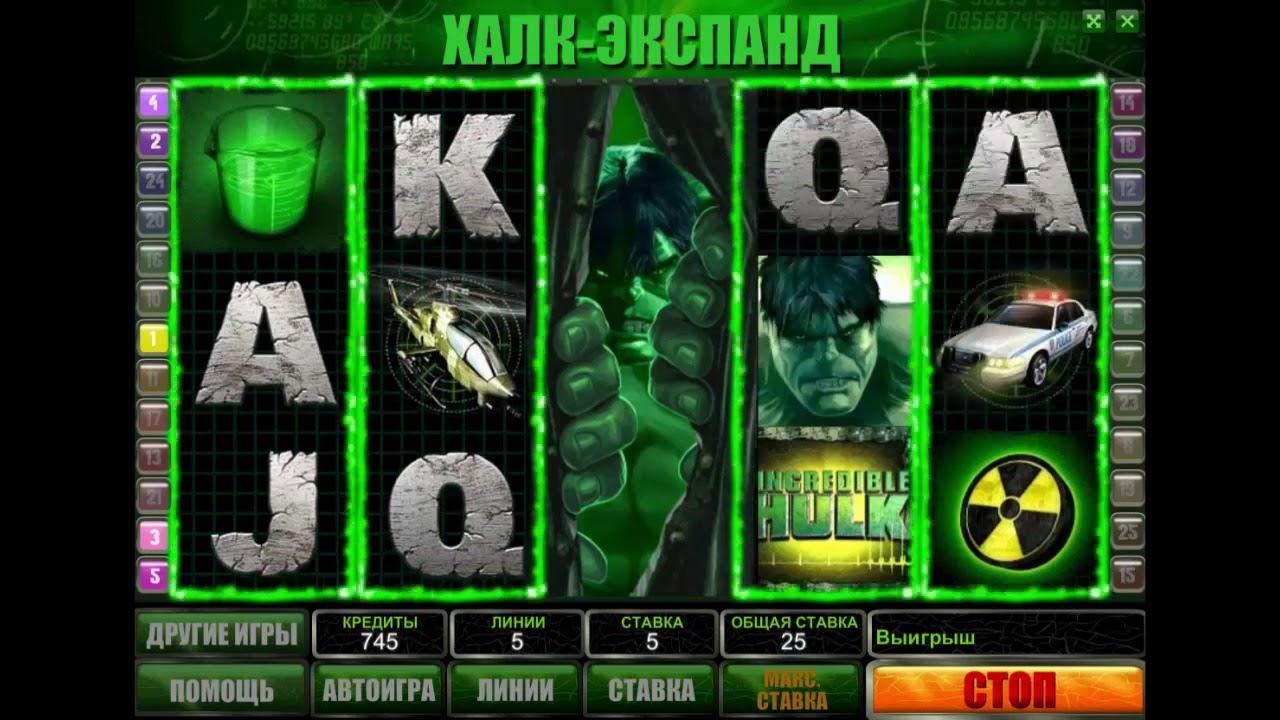 Игровые автоматы вулкан фараон