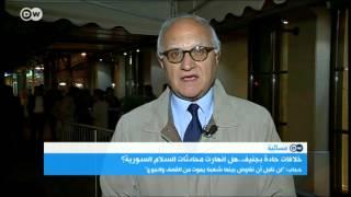 ميشال أبو نجم: محادثات جنيف مهددة ولكن يمكن إنقادها بهذه الطريقة | المسائية
