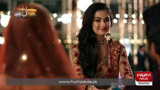 "Drama Serial ""anaa"" Starting Off Tonight Only On Hum Tv"