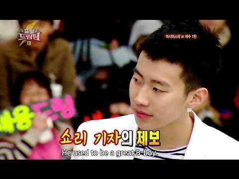 Let's Go! Dream Team II | 출발드림팀 II : Asian Stars Special, Part 1 (2012.05.22)