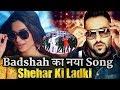 Sheher Ki Ladki Song Khandaani Shafakhana Tanishk Bagchi Badshah Tulsi Kumar Diana Penty Mix Hindiaz Download