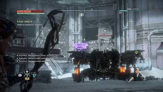 Horizon Zero Dawn - Убить истребитель и сектантов (клад смерти)