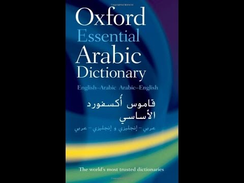 Arabic dictionary oxford pdf english