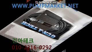 정량펌프_소형정량펌프&약품탱크& PHME…