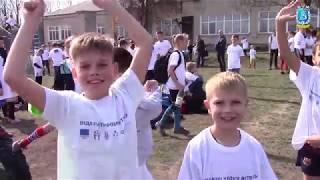 """Фестиваль """"Открытые уроки футбола"""" в городе Терновка (08.04.2019)"""