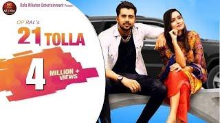21 TOLLA (21 तोला) I New Haryanvi Song 2018 I MB Singh & Rechal Sharma I OP Rai