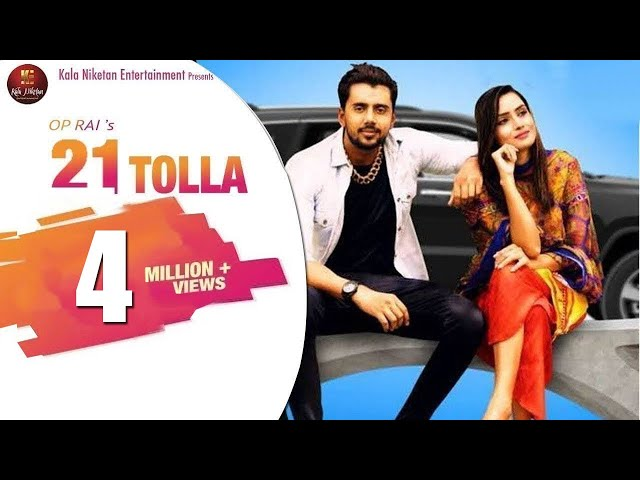 21 TOLLA (21 तोला) | New Haryanvi Song | MB Singh, Rechal Sharma | Kala Niketan