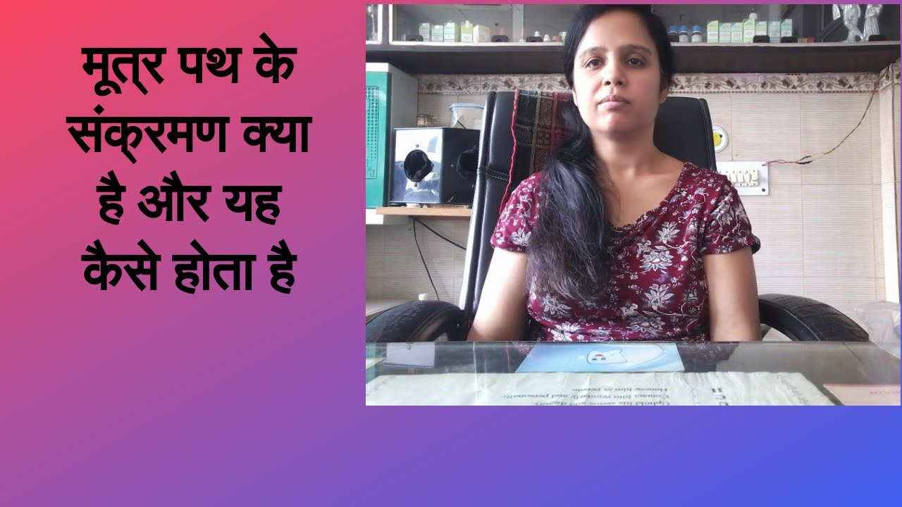 Homoeopathic medicines for Urinary Tract Infection