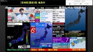 ニコ生 緊急地震速報 2016.04.14 21時26分頃 平成28年熊本地震 (最大震度7) 【TSアーカイブ】
