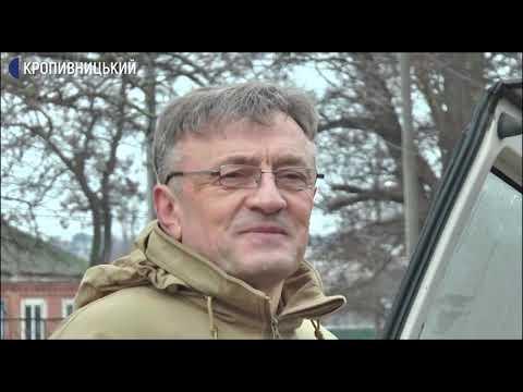 UA: Кропивницький: Допомога бійцям від Кущівської гімназії у Кропивницькому