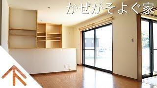 全ては未来の子どもたちのために→http://goo.gl/k2NKT6 奈良県香芝市の...