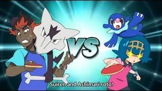 Pokémon Sun & Moon Series: Kaki VS Suiren (Kiawe VS Lana)