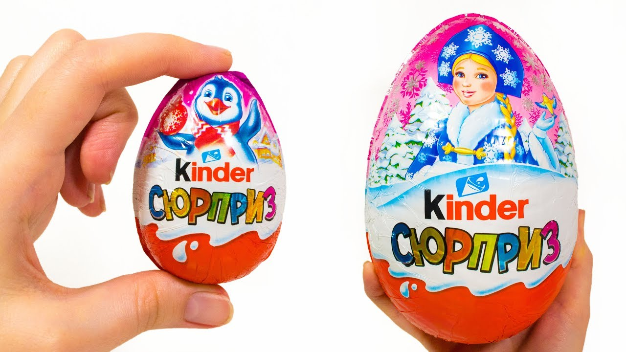 Apr 1, 2017. Available as 100g, 150g, 220g and whopping 320g-sized eggs, kinder maxi eggs are your must-have easter eggs and come with some of the.