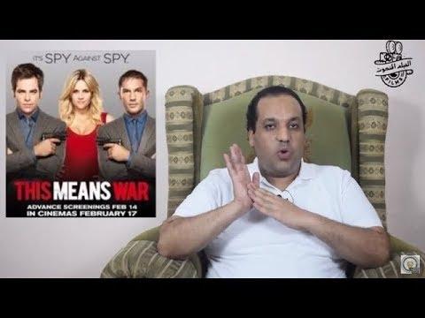 تنزيل اغنية مبروك عليا من فيلم جوازة ميرى بوسي Mp3