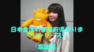 2010.5.5 いきものがかり吉岡聖恵のANN 全国ツアー中 セクシーカメラマ...