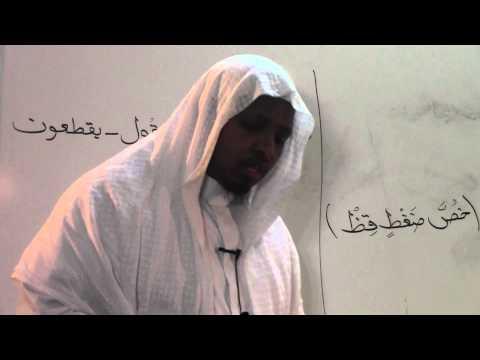 2. xuruful hijaiyah, wa Isti'laa