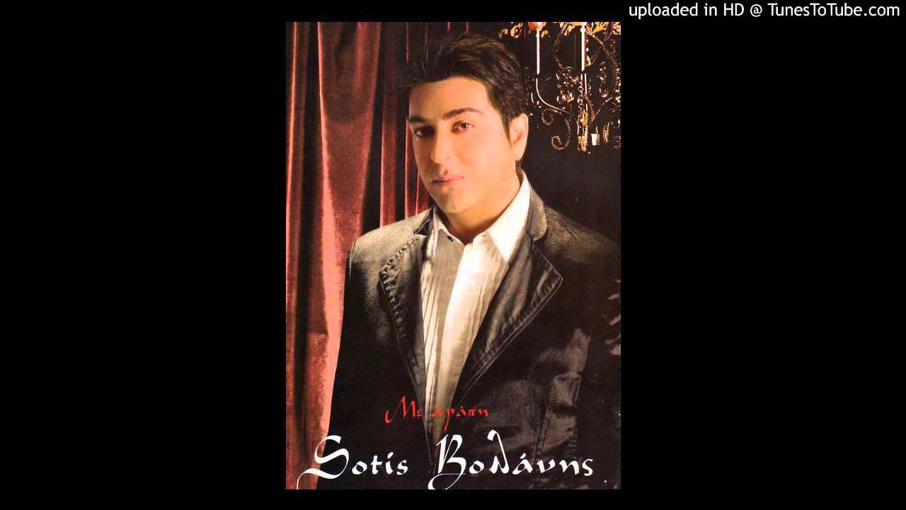 sotis volanis thelo na do - YouTube 293d7fce169