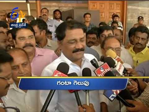 3 PM | Ghantaravam | News Headlines | 24th May 2019 | ETV Andhra Pradesh