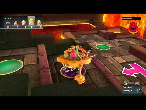 Mario Party 10 - Совместная игра (Игра Боузера) HD [1080p] (Wii U)