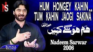 Nadeem Sarwar | Hum Hongey Kahin | 2006