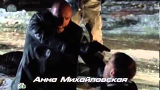 Карпов 2   Разборка Вадима