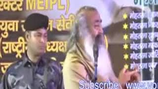 A Hindu Pandit Acharya Pramod  Naat e Rasool S  A  W