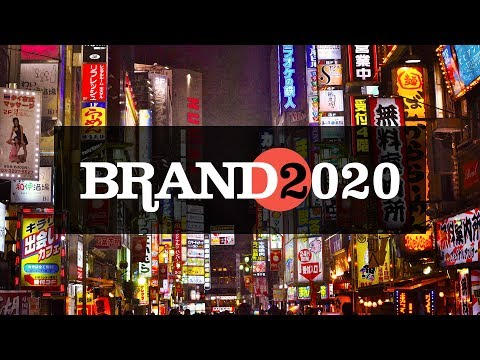 Brand 2020: Episode 17 - Japan's Media Strategy (with Dr. Tomohiko Taniguchi)