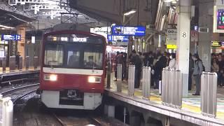 京急京急線 普通金沢文庫行き 京急1500形 京急品川 京浜急行電鉄