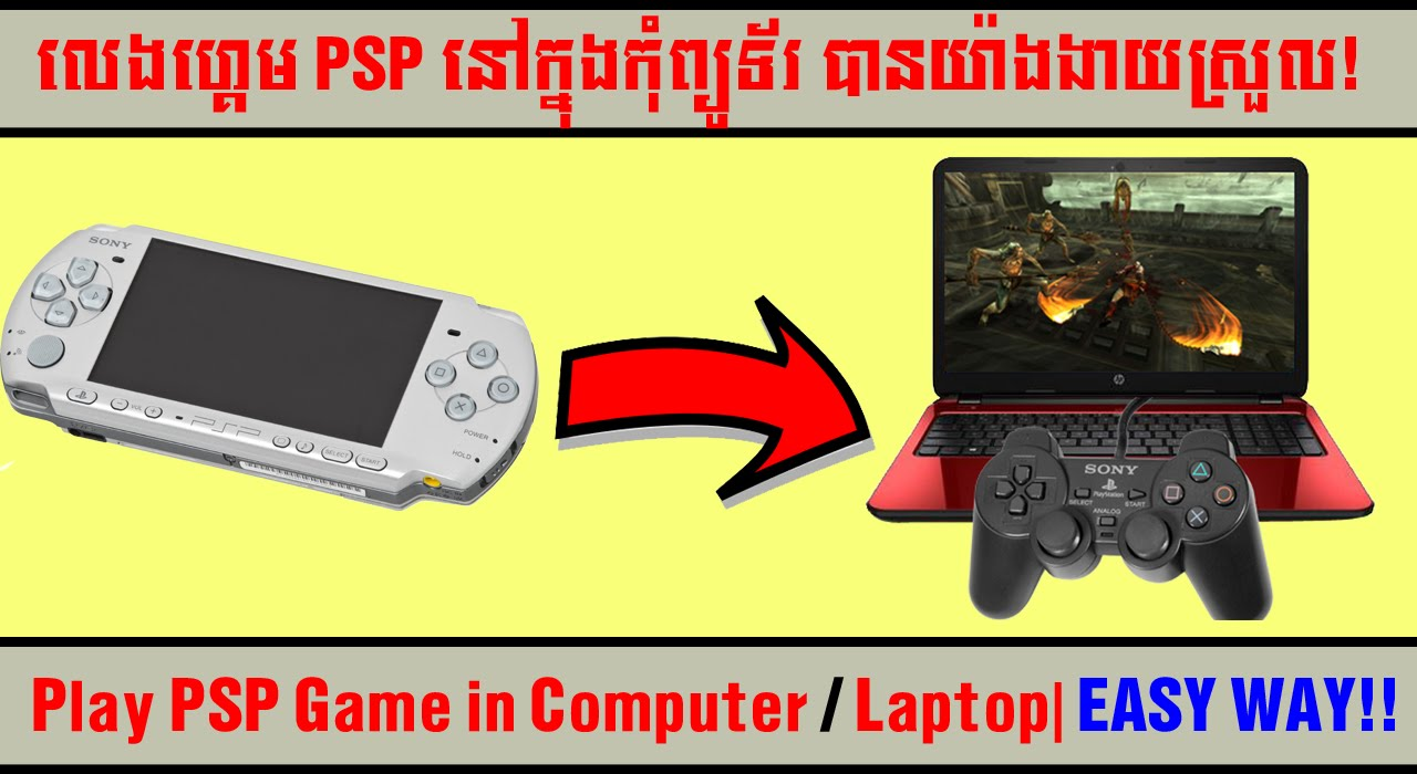 how to get games on ppsspp without computer