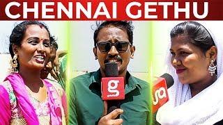 Chennai People Reaction on Chennai – Fun Overloaded